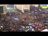 Майдан Независимости Евромайдан Киев Украина 2013 вид сверху лучше