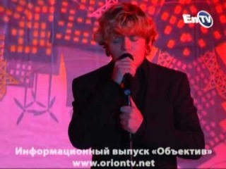 Вторник, 31.12.2013 - EnTV Орион - Новости - Энергодар