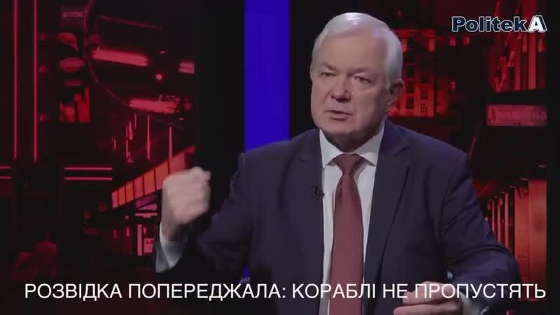 Маломуж Киев подставил своих моряков отдав трём судам ВМСУ приказ нарушить государственную границу России