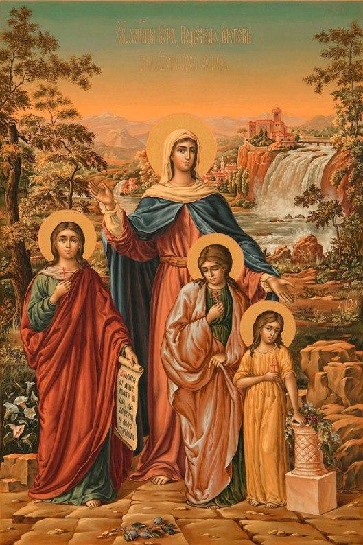 Вера, Надежда, Любовь и мать их Софья.