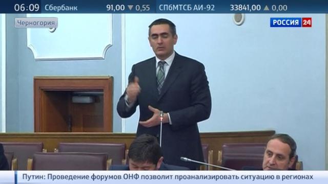 Новости на Россия 24 • Вопрос о вступлении в НАТО разогрел политическую жизнь Черногории до предела