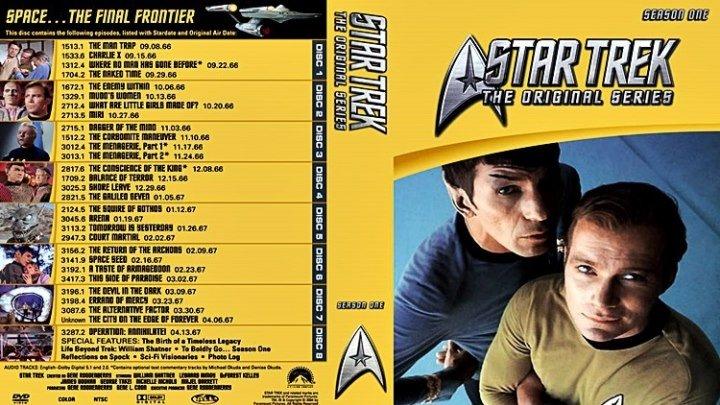 Звёздный путь. Оригинальный сериал [13 «Совесть короля»] (1966) - фантастика, боевик, приключения