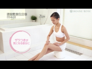 Oh!Baby House of Rose 身体去角质磨砂膏