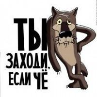 Михаил Анисимов, 29 октября 1999, id181245194