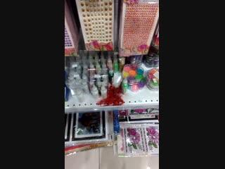 кровавая трагедия