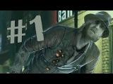 Прохождение игры Murdered: Soul Suspect - Серия #1 ✔ Это слишком