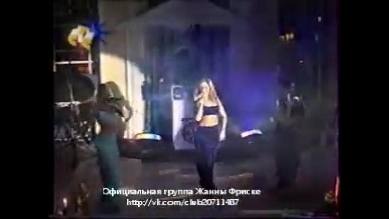 Блестящие - Милый рулевой (Новый Год на СТС, 1999-2000)