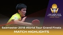 Tomokazu Harimoto vs Lin Gaoyuan | 2018 ITTF World Tour Grand Finals Highlights (Final)