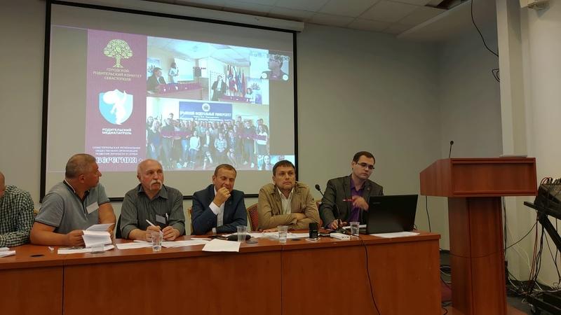 4 часть 1 сентября Петербургский Концептуальный Форум