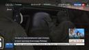 Новости на Россия 24 • Во вторник в Замоскворецком суде столицы огласят приговор Александру Реймеру