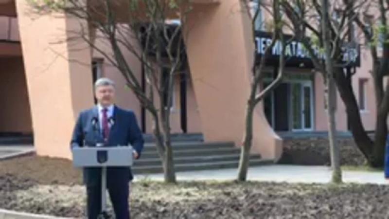 Порошенко опозорился во Львове, забыв фамилию погибшего на Донбассе «всушника»