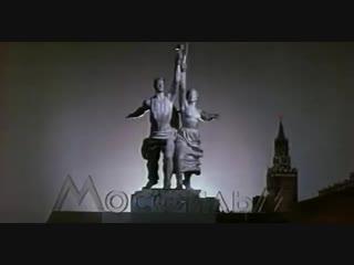"""Художественный фильм """"СРОЧНЫЙ ВЫЗОВ"""". СССР, Мордовия, Саранск 1978 г."""