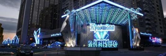 Казино кристалл хрустальный дворец бездепозитные бонусы казино бесплатно