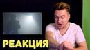 Мурашки по коже от нового клипа ALEKSEEV – Как ты там (Реакция!)