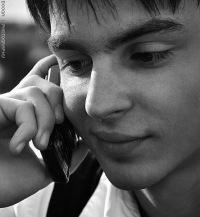 Сашка Кириченко, 27 октября 1991, Москва, id180485698