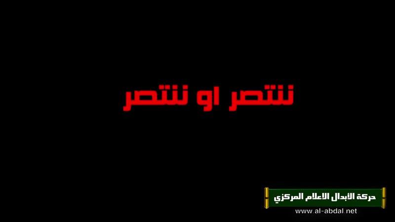 Иракская шиитская группировка Движение исламского сопротивления в сирийском Алеппо 18 08 2016