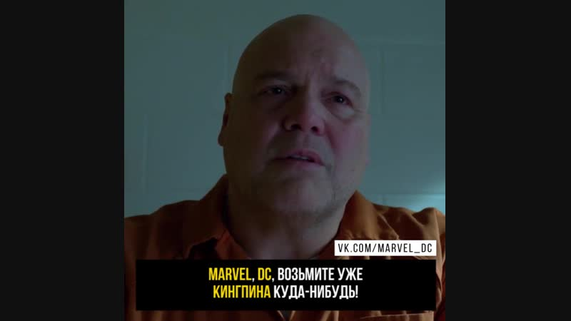 Винсент Д'Онофрио сыграет в киновселенной DC?