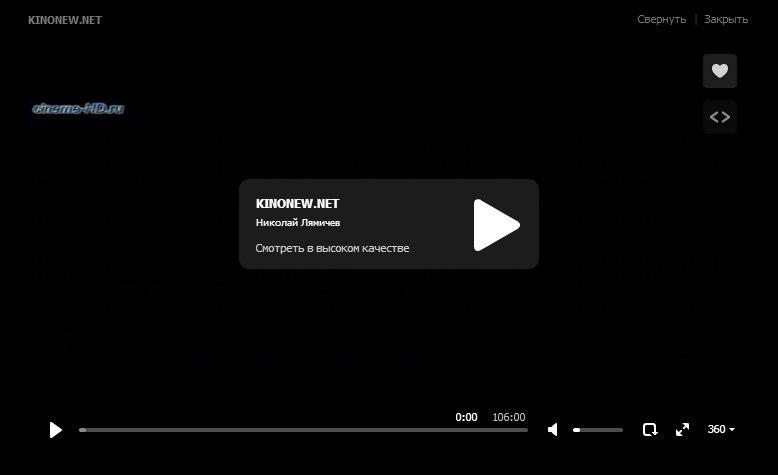 дом 2 свежие серии смотреть онлайн бесплатно слухи