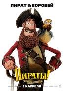 海盜王之超級無敵大作戰 (The Pirates! Band of Misfits) poster