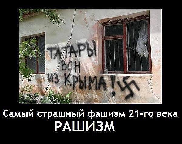 В оккупированном Крыму неизвестные пытались поджечь мечеть - Цензор.НЕТ 5399