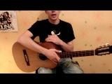 Как играть Перемен на гитаре (Кино, Цой) - аккорды, табы, бой подробно Как играть на гитаре песню В Цоя ,,Пачка сигарет,, разбор для начинающих играть на гитаре. Парень очень подробно рассказывает и показывает какие струны и где зажимать нейлон металл лады колки настройка гтитары как настроить гитару онлайн тюнер электрогитара музыка как петь Как играть на гитаре.В.Цой - Раньше в твоих глазах Разбор аккордов на гитаре группа крови гражданская оборона все идет по плану табулатура купить гитару как выбрать ги