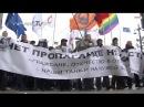 Репортаж «Nevex» о марше против ненависти 2 ноября 2014