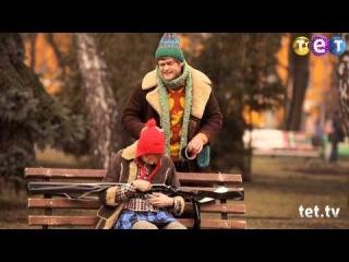 Виталька и сестра (5 сезон)