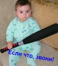 Виктория Лутай, 23 мая 1977, Днепродзержинск, id185972367