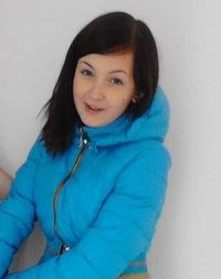 Алина Яруллина, 25 сентября , Сыктывкар, id150122663