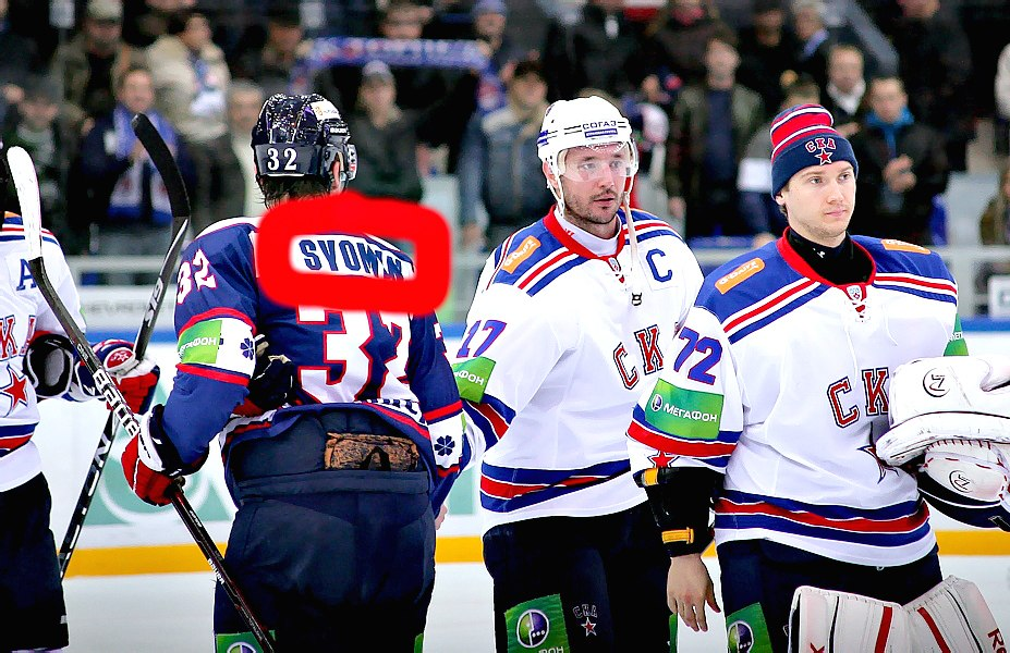 Syomin, Kovalchuk and Bobrovsky