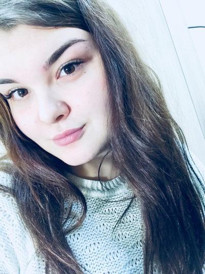 Регина Касторская