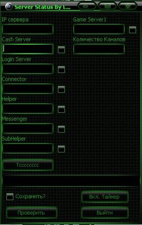 Server Monitor by laughing Man VhFJJtsyuQc