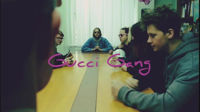 Gucci Gang | Roft Project