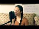 Everglow (Coldplay) - Faouzia Cover