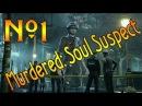 Murdered Soul Suspect. №1. СМЕРТЬ - ЭТО ТОЛЬКО НАЧАЛО