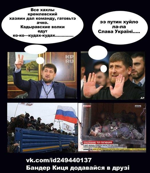 ГПУ открыла 125 уголовных дел по результатам выборов президента - Цензор.НЕТ 820