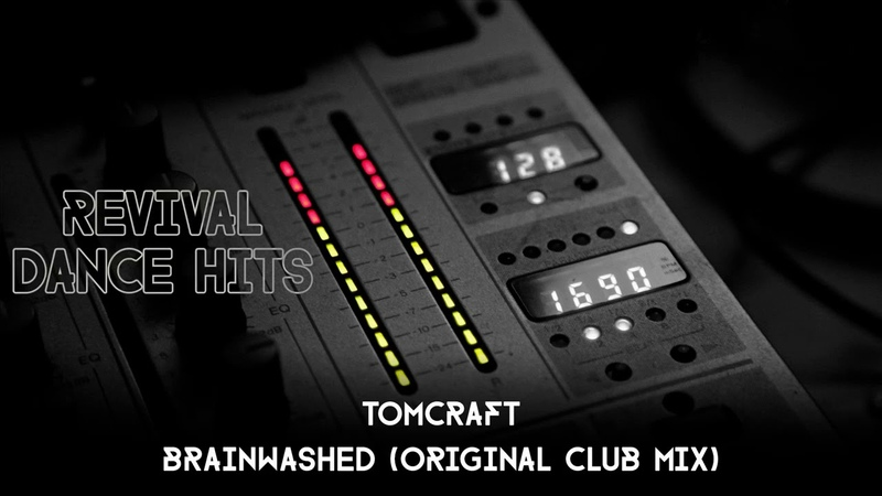 Tomcraft - Brainwashed (Original Club Mix)