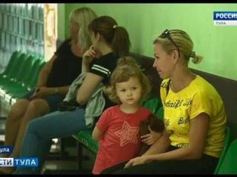 Вести Тула. Тульские родители сталкиваются с проблемами при прохождении медосмотра детей - Вести 24