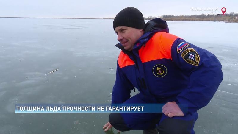 Донские спасатели провели рейд по Веселовскому водохранилищу