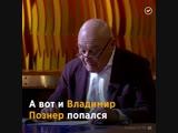 Учительница из Нижнего Новгорода бросила вызов популярным телеведущим.
