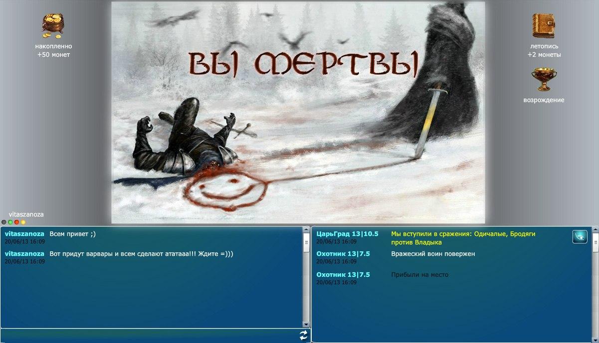 http://cs322128.vk.me/v322128704/575b/qADuEqy_-tQ.jpg