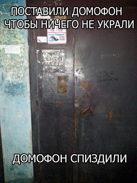 http://cs310324.vk.me/v310324733/4eca/X9hqkDUhUlQ.jpg