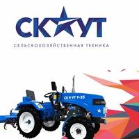 """Логотип Минитракторы и мотоблоки """"СКАУТ"""""""