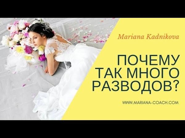 Почему так много разводов Почему люди разводятся и как этого избежать Популярная психология