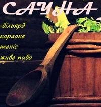 Αртем Μакаров, 15 октября 1997, Одесса, id212211185