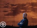 Владимир Трошин - Подмосковные вечера