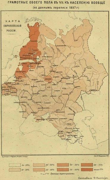 Карта уровня грамотности губерний в Российской Империи, 1897 год