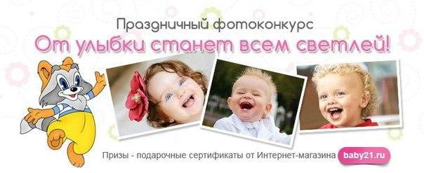 https://pp.vk.me/c405517/v405517437/991d/DrgYQhOaNSM.jpg