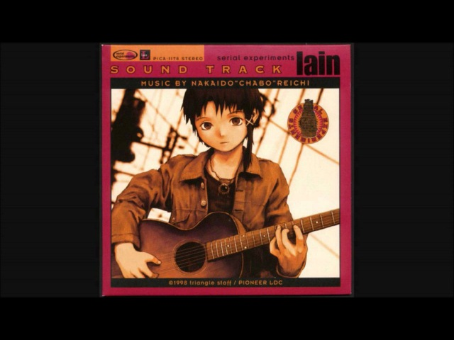 Serial Experiments Lain Soundtrack: 06 Working Man's Theme