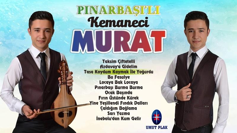 Pınarbaşı'lı Kemaneci Murat - Oyna Yarim / Kemane İle Kastamonu Havaları Yeni